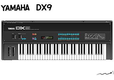 YAMAHA DX9〜 【シンセサイザーのフロンティア〜ヘンテコなシンセたち】Episode 1 - サンレコ 〜音楽制作と音響のすべてを届けるメディア