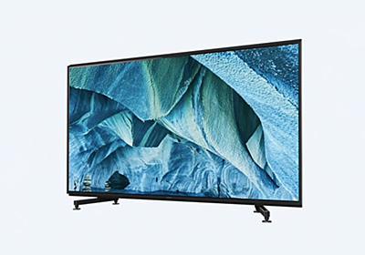 ソニーが初の8K液晶テレビを発表 画面の上下にスピーカーを配置 - ITmedia NEWS