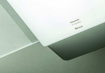 買うべきではない。Panasonic スピーカー搭載シーリングライトレビュー – すまほん!!