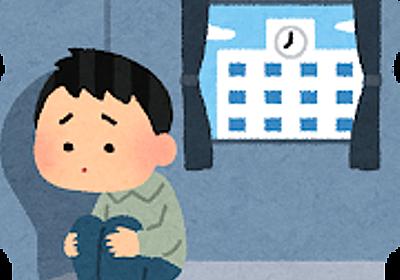 百田の日本国紀に手を出す人の多さが、この国の限界と弱さを物語る - サブカル 語る。