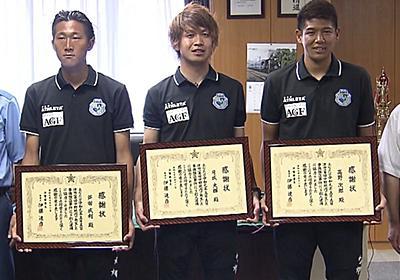 JFL鈴鹿アンリミテッドFCの3選手が強盗犯逮捕に貢献 走って追いかけ犯人を説得 : ドメサカブログ