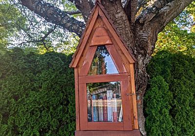 カナダの小さな図書館〜第二弾〜 - 笑顔の森 〜ポジティブへの扉〜