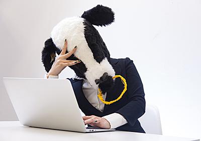 あなたの記事の誤字脱字を防ぐために、校正ツールを活用する! – キゴウラボ – ホームページのお医者さん UXデザイン診断、コンサル、ホームページ制作
