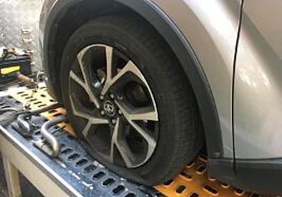 【韓国】 キムチテロにタイヤパンク 「日本車は駐車禁止」ポスターまで・・・日本車オーナーらが続々と被害訴え | 保守速報