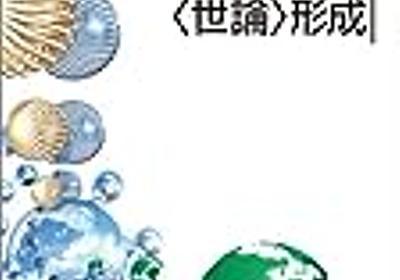 2005-02-22 - ARTIFACT@ハテナ系