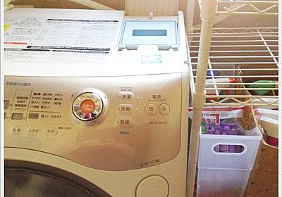 ①ドラム式洗濯乾燥機ダクトにたまるホコリの掃除の体験談 - ママーリオのチープシック・チャーミングライフ - サンキュ!主婦ブログ 料理・節約・懸賞など主婦の口コミブログ満載