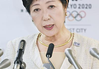 小池知事「都民に正確な情報を」 豊洲報告書巡り  :日本経済新聞