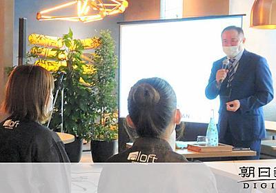 LGBTQツーリズム促進へ 大阪観光局が新サービス:朝日新聞デジタル