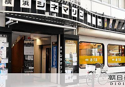 韓国監督作品の上映中止迫った疑い 2人書類送検へ「反日映画だと」:朝日新聞デジタル