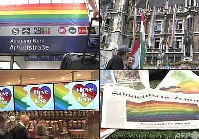 動画:ハンガリー、反LGBTQ法でEUと対立 独各地で虹色ライトアップ 写真1枚 国際ニュース:AFPBB News