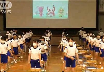 小学生70人が東京パラリンピック応援をダンス披露|テレ朝news-テレビ朝日のニュースサイト