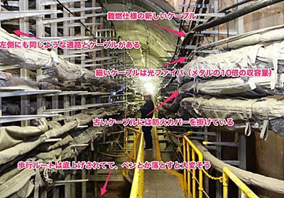 「洞道」を行く! NTTの長大地下インフラ、都内だけでも総延長290km  - INTERNET Watch