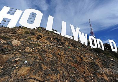 米ハリウッドの有力組合、トランプ氏の入国禁止令に抗議 写真1枚 国際ニュース:AFPBB News