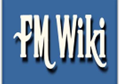 Formal Methods Wiki | FANDOM powered by Wikia