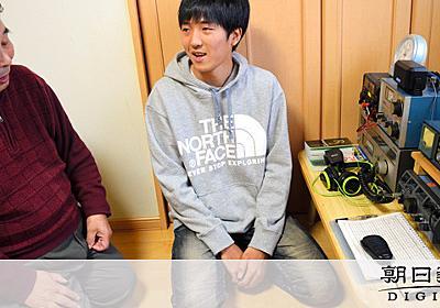 北海道)釧路市の高校生、アマ無線の交信楽しむ:朝日新聞デジタル