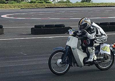 バイク界熱視線、大会出場の「高校生チーム」に騒動 部活か?個人か?活動めぐり学校と「溝」が... : J-CASTニュース