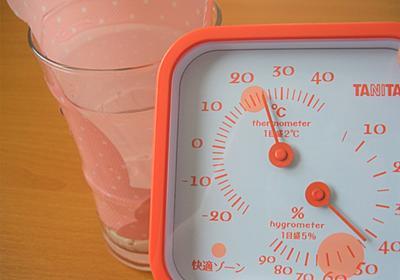 100均セリアの加湿フィルターは加湿器代わりになるのか検証してみた - ゆきのココだけの話