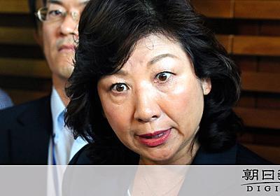 「閣僚に関するため」公開請求、文書ごと漏らす 金融庁:朝日新聞デジタル