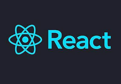 [React] よーし! いっちょReactやってみっか! #5 HTML→プロジェクト編   Developers.IO