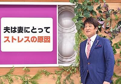 全ての結婚は一時の気の迷い!?林先生が結婚の現実を熱弁『林先生が驚く 初耳学!』9・9放送 TVLIFE web - テレビがもっと楽しくなる!