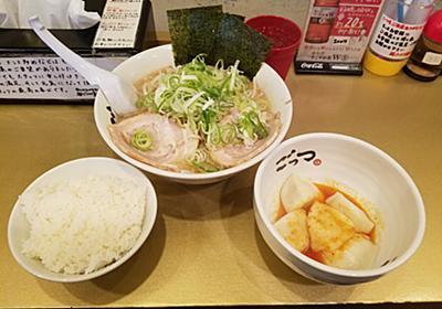 1000円で腹いっぱい食える「究極の大盛り店 BEST10」 | 日刊SPA!
