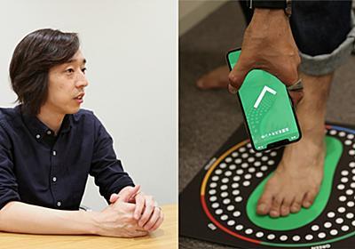 ゾゾマット開発担当役員が語る「PB失敗から学んだこと」 | WWD JAPAN.com