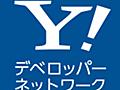 分散システム処理モデルに関する動向について(MapReduceからBorgまで) - Yahoo! JAPAN Tech Blog
