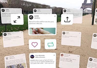 ARKitを使ったTwitterクライアントアプリ「TweetReality」。使いやすいかどうかは別にして、とにかく未来! | ギズモード・ジャパン