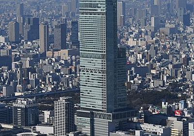 大阪市4分割コスト試算「捏造」 市財政局 2日で一変、謝罪 市長面談後 - 毎日新聞