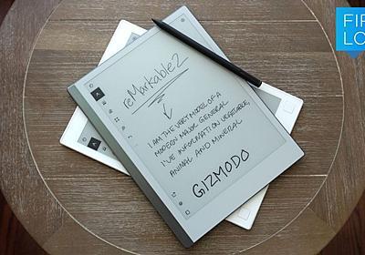 ついに「紙いらない」って思えた:メモ専用タブレットreMarkable 2 | ギズモード・ジャパン