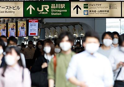 「出勤を再開する人」を増やす日本株式会社の闇 | コロナ後を生き抜く | 東洋経済オンライン | 経済ニュースの新基準