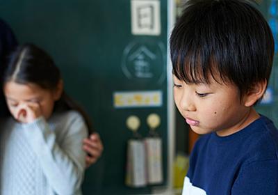 小4男子の直訴が映した「学童保育」の大問題 | 子育て | 東洋経済オンライン | 経済ニュースの新基準