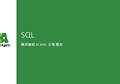 SQL Training 2021 - Speaker Deck
