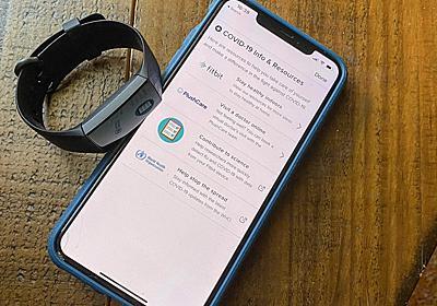 スマートウォッチで新型コロナウイルスを早期検出できるかも? Fitbitが調査中 | ギズモード・ジャパン