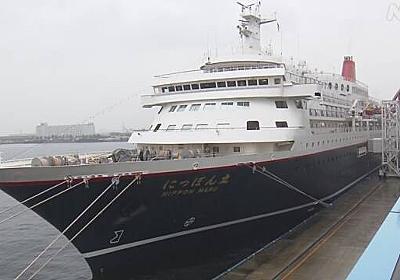 神戸港で9か月ぶりにクルーズ船運航 感染防止対策を徹底し再開 | 新型コロナウイルス | NHKニュース