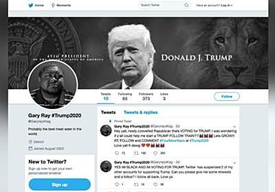 CNN.co.jp : ツイッター、黒人のトランプ支持者装うアカウントを停止