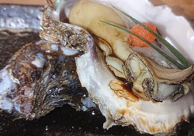 【板前レシピ】牡蠣(かき)/岩牡蠣(いわがき)/開け方/食べ方 - ちっぴぃクッキング