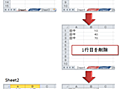 Office TANAKA - Excel VBA Tips[オートフィルタを使い倒す]