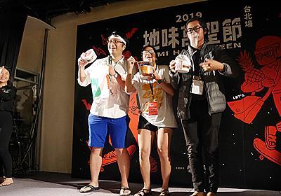 台湾の地味ハロウィンに参加してきた :: デイリーポータルZ