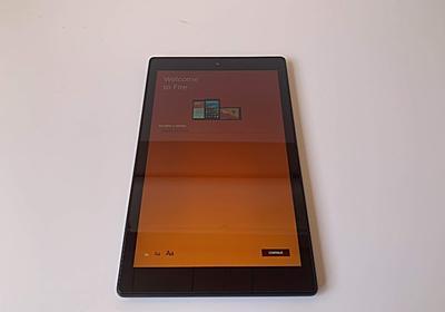結局タブレットはAmazonの『Fire HD 10』が最高だという話
