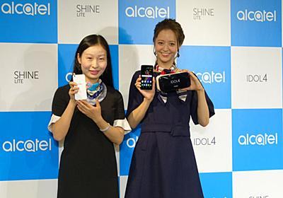 VR搭載スマホ「IDOL4」、2万1800円の「SHINE LITE」がTCLから登場 au VoLTEにも対応 - ITmedia Mobile