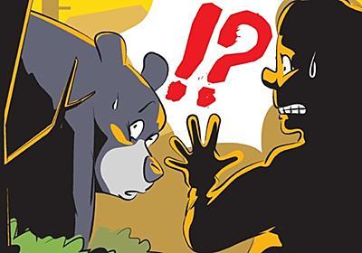 クマに死んだふりは有効か 8回襲われた専門家の教え:朝日新聞デジタル