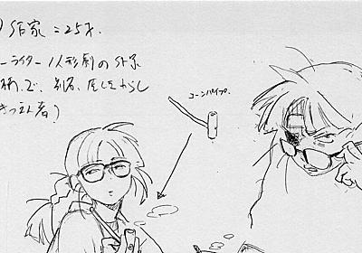 【ゲーム文化】俺たちをなかったことにするのヤメロ【1980年代】   触接地雷魚信管