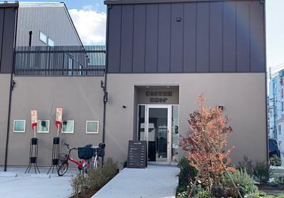 【草加市】愛される続ける喫茶店。再開発が進む新田地区で、移転オープンした「コーヒーショップ ツネ」を覗いてきました!!