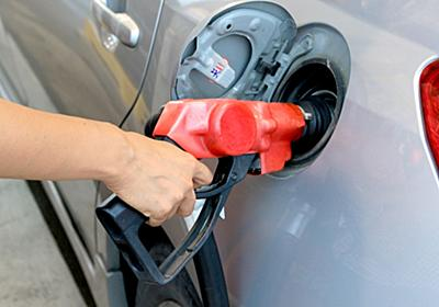 今日の体重報告 175日目 ガソリン代をデビットカードで支払うと…… - 三十路のおっさんも糖質制限で痩せるんです!