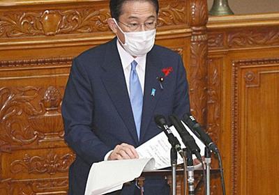 「Dappi」情報工作巡り立民・森裕子氏「卑劣な行為、やらせるな」 参院代表質問 首相は原則論答弁:東京新聞 TOKYO Web