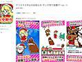 クリスマスの闇は深い…… サンタを狩ってクリスマス中止に追い込む狂気のアプリ登場 - ねとらぼ