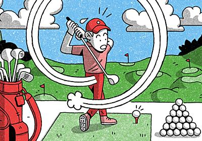 Practice Doesn't Make Perfect | The New Yorker