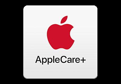 MacBook Proを買うならAppleCare+をつけるべき理由 - iPhone Mania