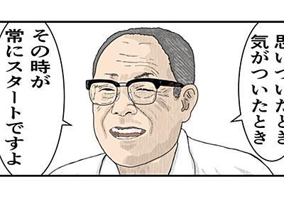 マンガ「苦労して作った書類のデータが消えた時に立ち上がる勇気をくれた話」で描かれた中村元先生の『仏教語大辞典』の逸話がすごいって話 - Togetter
